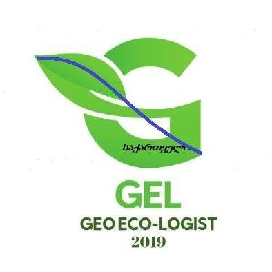 თჰუსა და ა(ა)იპ ჯეო ეკოლოჯისტ 2019-ს შორის გაფორმდა მემორანდუმი
