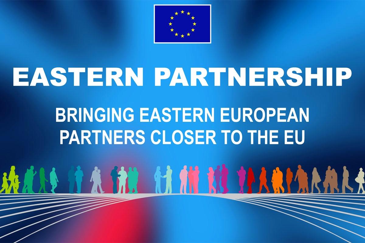 """სტუდენტური კონფერენცია თემაზე: """"აღმოსავლეთ პარტნიორობა  (Eastern Partnership - EaP) და ბიზნესის განვითარების პერსპექტივები კავკასიის რეგიონში"""""""